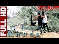 Full video song |O Rey Khuda| |Vishal Rana| SaYaR Films