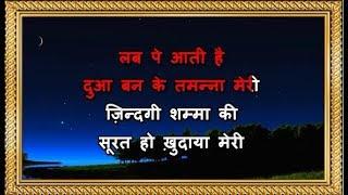Ae Watan - Karaoke (Female Version) - Raazi - Sunidhi Chauhan