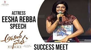Actress Eesha Rebba Speech @ Aravinda Sametha Success Meet
