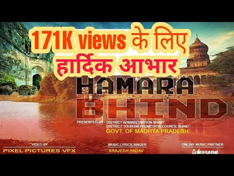 Hamara Bhind | Official Bhind Tourism Song | Ft. Brajesh Yadav | Awesong.in
