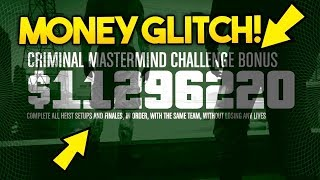 EINFACHER MONEY GLITCH/TRICK! PACIFIC STANDARD HEIST GLITCH | [1.41] [GERMAN/Deutsch]