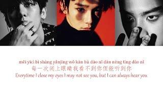 Lyrics EXO-M - White Noise (白色噪音) [Pinyin/Chinese/English] COLOR CODED TRANSLATION