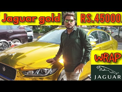 Jaguar Gold Car | Jaguar Gold Coating  | Low Budget Car Market In Delhi | Karol Bagh Car Market |