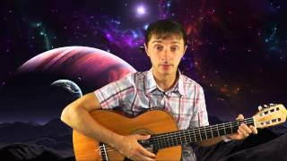 видео обучение игре на гитаре