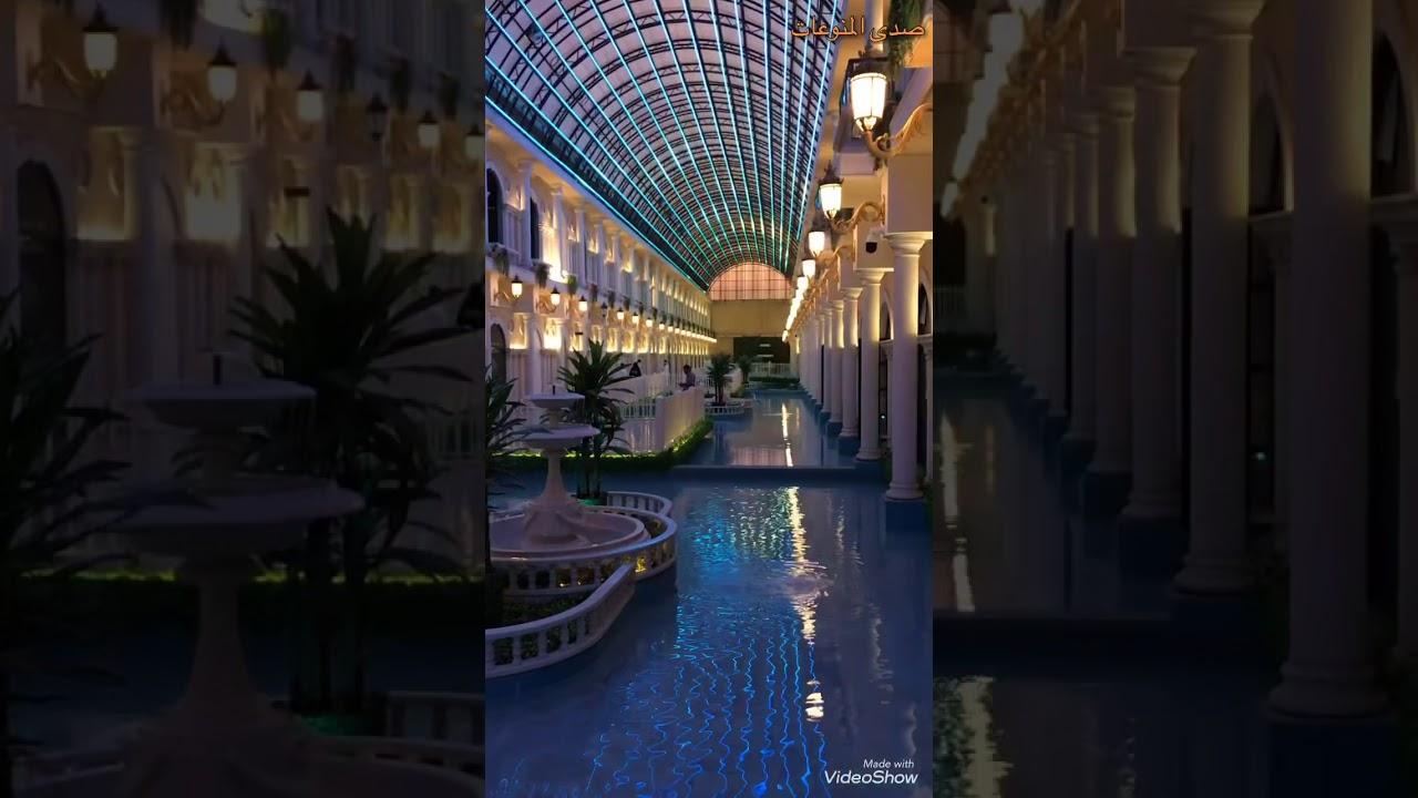فورتوري مول في الرياض Fortore Mall In Riyadh Youtube