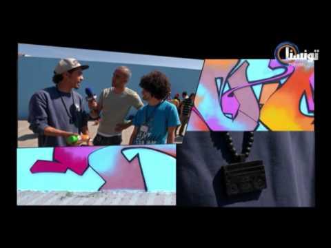 STREET ART Episode 2 Graffiti © TunisnaTV
