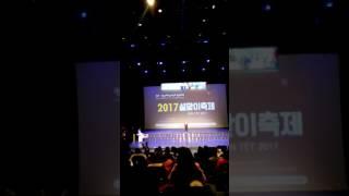 Hai tet 2017 Chien Thang