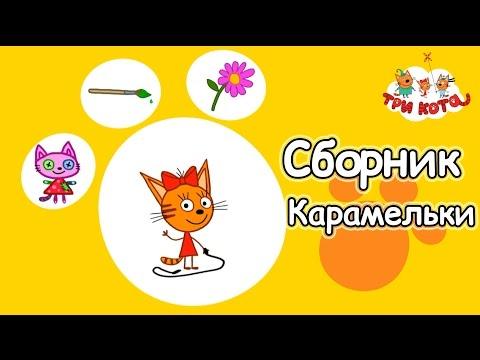 Лучшие мультфильмы онлайн,мультики смотреть онлайн бесплатно