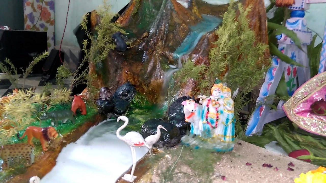 Janmashtami Decoration Home 2015 Youtube
