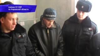 Убил ножом и завернул в ковер, приговор Омутнинск. Место происшествия 05.07.2016