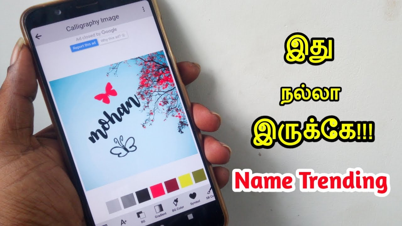 Create Trending Name Art on Android Mobile 2019 || Super App