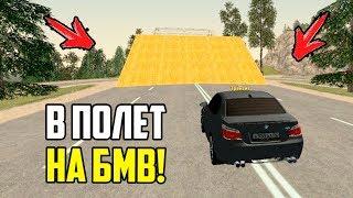 ЛЕЧУ В ЮЖНЫЙ НА BMW e60 М5! - GTA RP 02 #80