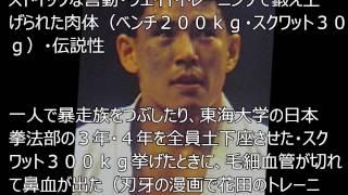 大山倍達チャンネル 登録はコチラから https://www.youtube.com/channel...