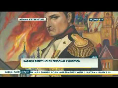 Kazakh painter holds personal exhibition