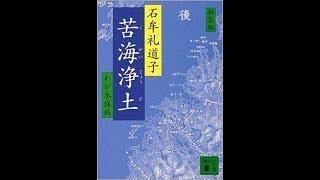 メルマガ読者さんの感想文 http://soc9.heteml.jp/column/97.pdf こちら...