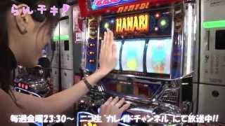 """毎週金曜23:30~25:00 ニコ生「カレイドチャンネル」にて絶賛""""生放送""""!..."""