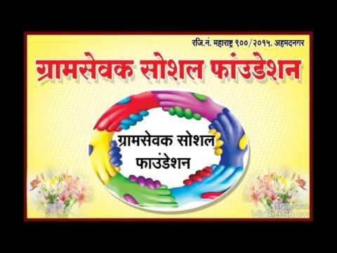 विवाह नोंदणी अधिनियम १९९८ बाबत  मार्गदर्शन(VIVAH NONDANI ADHINIYAN 1998)