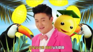 китайские клипы