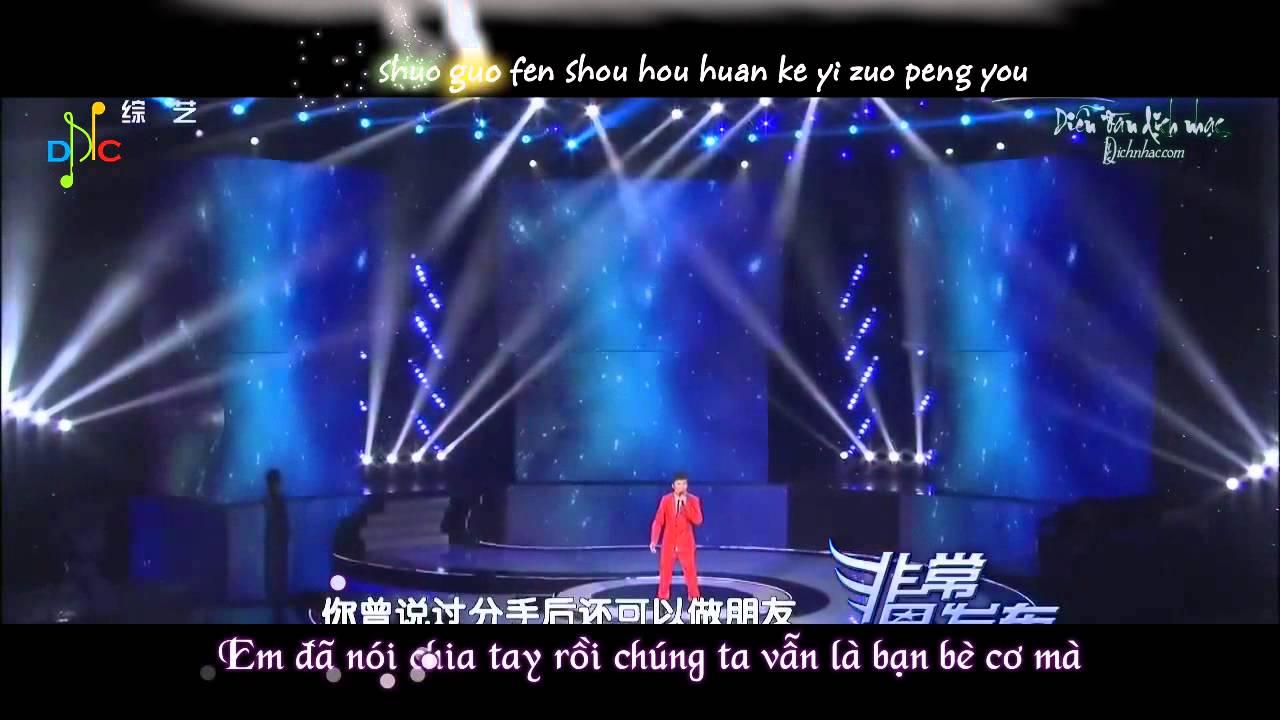 [Vietsub + Kara] Sheng ri li wu – 生日礼物 – Món quà sinh nhật – Giang Đào (Live)