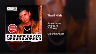 Tharti Hilde