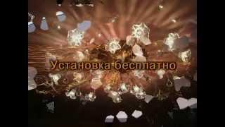 видео Купить люстры для натяжных потолков недорого ????, от 1220 руб в интернет-магазине с доставкой по Москве и Санкт-Петербургу.