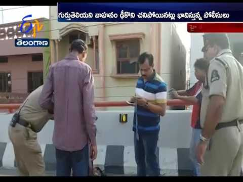 Software Woman Employee Suspicious Death on PV Express Highway in Hyderabad