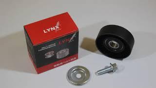 Ролик приводного ремня паразитный LYNX PB5349 Обзор