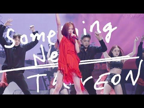 Free Download 2018 Taeyeon - Something New @ 's In Seoul Mp3 dan Mp4