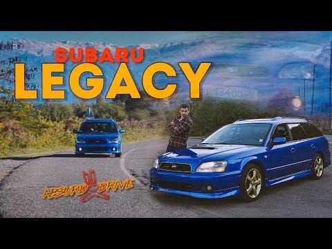 Subaru Legacy GT-B  - [Почти STI?]