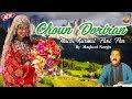 Download Choun Doriran Machi Kurmut Pari Par [Best Kashmiri Song] Lyrics  Altaf Noorpori MP3 song and Music Video