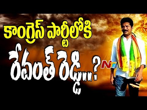 Revanth Reddy to Quit TDP || Likely to Join Congress Party on 9th Nov || NTV