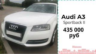 Audi A3 Sportback II, Рестайлинг 2, продам авто за 435 000