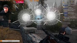 Far cry 5 Прохождения
