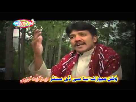 Chalo Koi Gal Nahi By Naeem Hazarvi