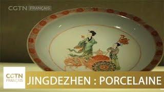 Jingdezhen - capitale mondiale de la porcelaine ( 1/2 )