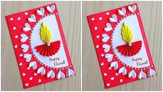 Diwali card making ideas easy / DIY Diwali greeting card / Beautiful handmade Diwali card Idea