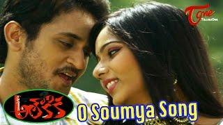 Video Aloukika Movie   O Soumya Song Trailer   Manoj Nandam    Harini download MP3, 3GP, MP4, WEBM, AVI, FLV Mei 2018