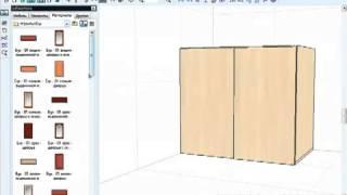 На mebforum.ru - Проектирование мебели в программе PRO100.mp4