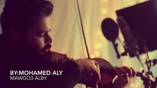 موجوع قلبي عزف كمان رائع من محمد علي ❤