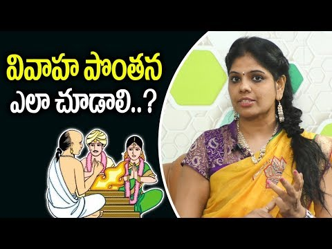 marriage match making telugu
