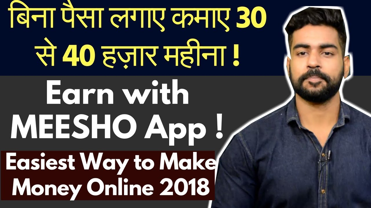 Easy way to earn money without investment in india ninja trader fees
