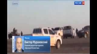 Россия может переломить ход Войны с ИГИЛ  Новости 2015, Сирия, Латакия, Россия