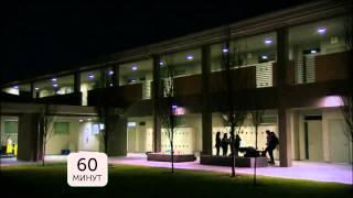 60 минут: будущее образования