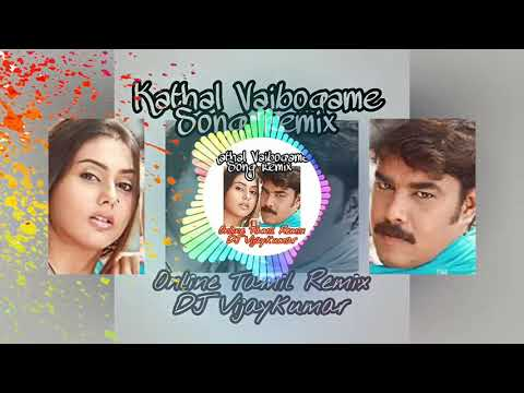 Kathal Vaipogame song remix tamil    #Tamil_remix_songs    by Online Tamil Remix