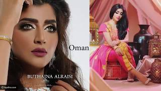 Download Video Arab women from different Arab countries MP3 3GP MP4