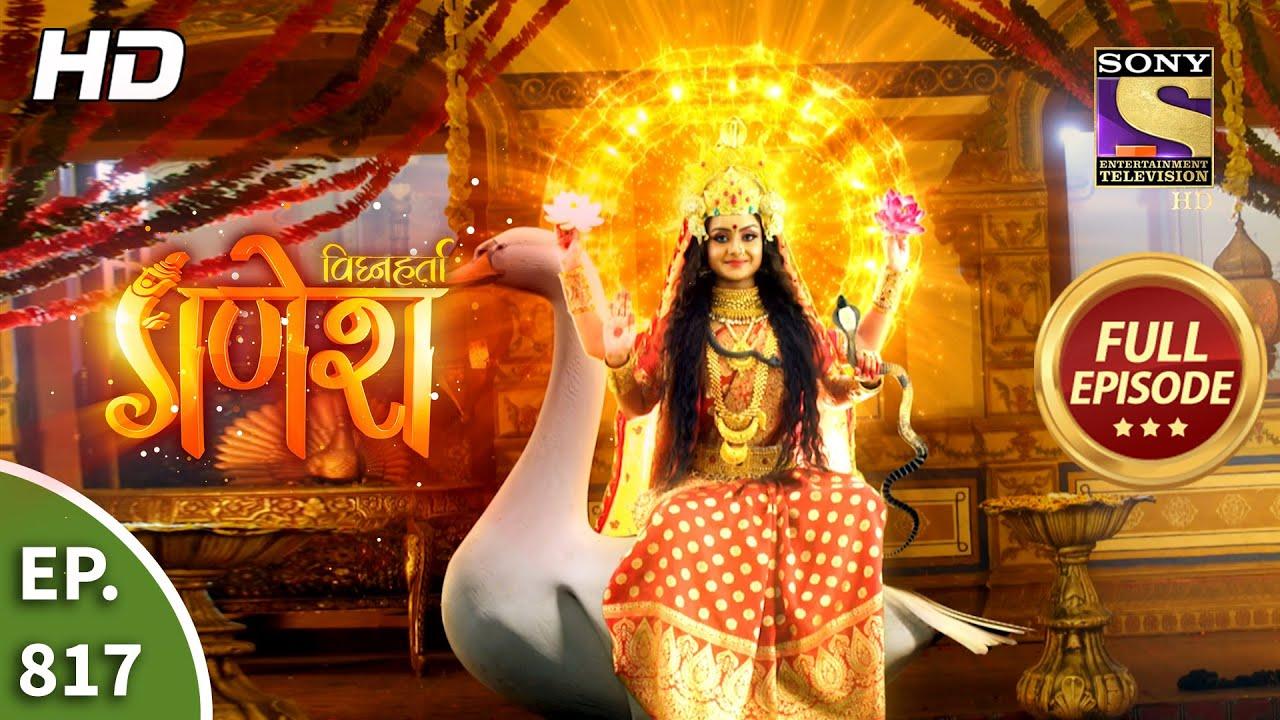 Download Vighnaharta Ganesh - Ep 817 - Full Episode - 25th January, 2021