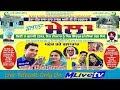 🔴 LIVE Mela Pind Sidhupur || Harjit Sidhu - Parveen Dardi || ਸਿੱਧੂਪੁਰ (ਲੋਹੀਆ ਖਾਸ) M Live TV