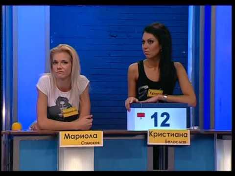 Сделка или не - Епизод 46 ЛЮСИ ДЯКОВСКА 12.11.2012г.