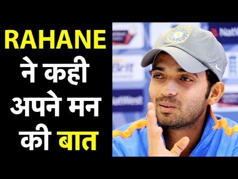AJINKYA RAHANE hopes to get place in World Cup Squad | Sports Tak