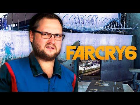 БЛИЗНЕЦЫ ИЗ РОССИИ ► Far Cry 6 #5